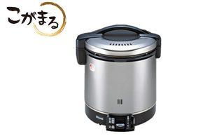 RR-100GS-C 10合炊き