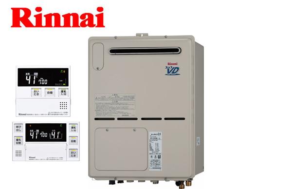 RVD-A2000SAW-re