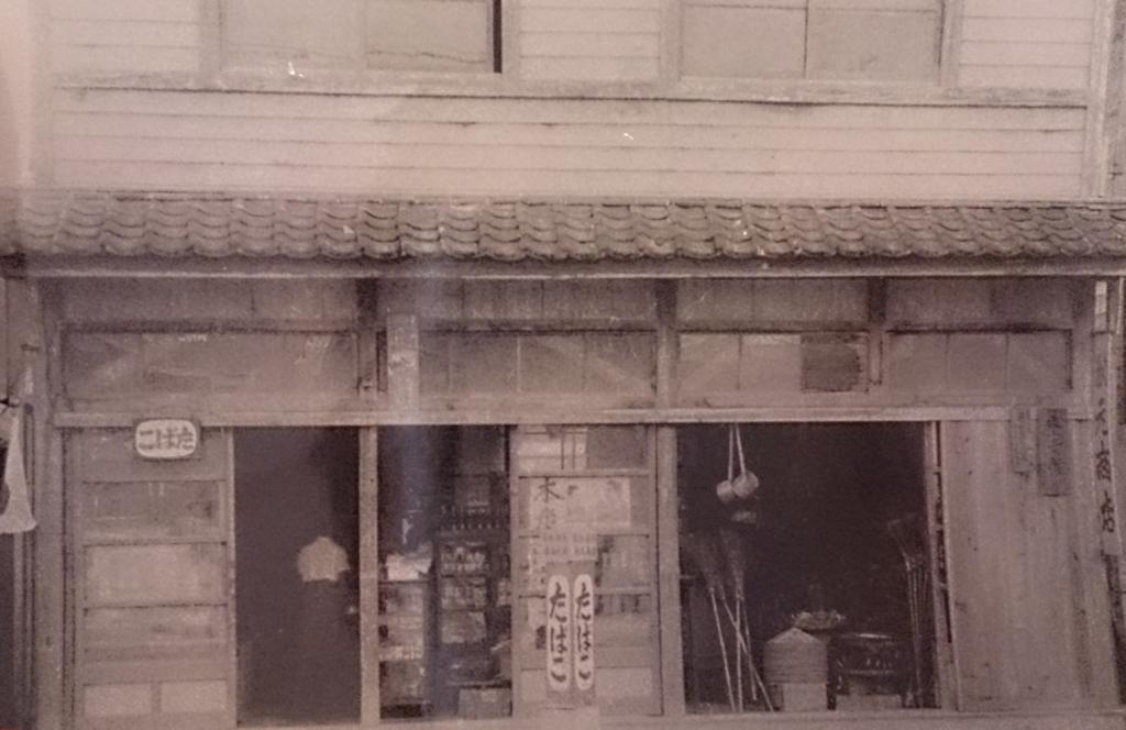 akimotogasu60-004